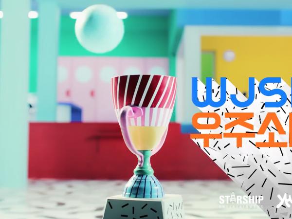 <span>[M/V]우주소녀_HAPPY</span><i>→</i>
