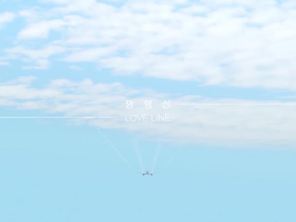 <span>[M/V]TVXQ! 동방신기 '평행선 (Love Line)'</span><i>→</i>