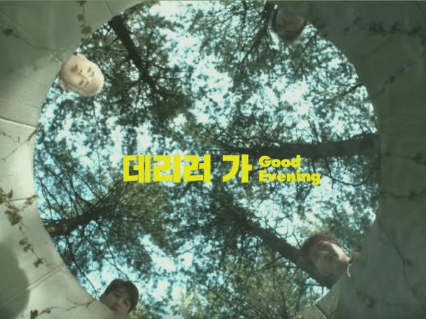 "<span>[M/V] Shinee ""데리러가""</span><i>→</i>"
