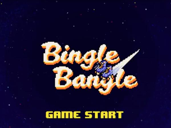 <span>[M/V] AOA_Bingle Bangle(빙글뱅글)</span><i>→</i>