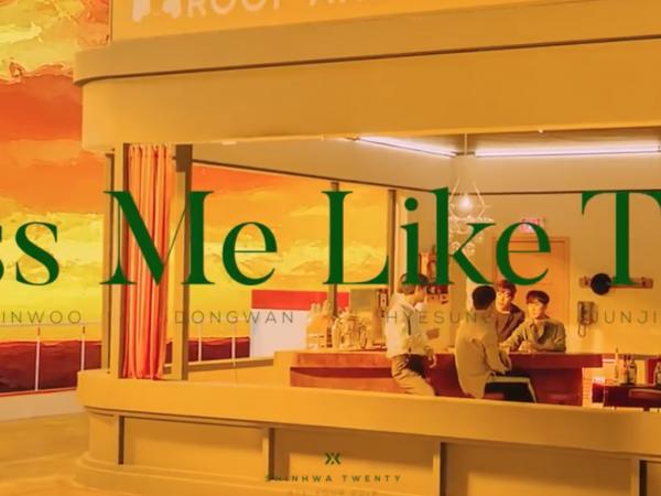 <span>[M/V] SHINHWA (신화) _ Kiss Me Like That</span><i>→</i>
